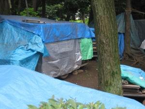 Ueno park homeless