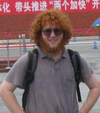 John in china