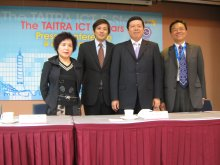 Taipei press conference