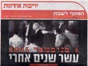 Yitzhak_rabin_murder_newspaper