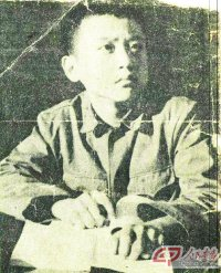 Zhang yaqin in 1978