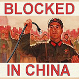 BlockedInChina