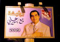 Ben-ali-tunisie_2009