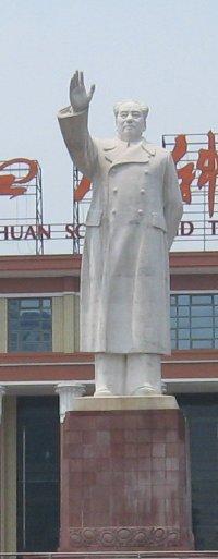 Mao status in chengdu