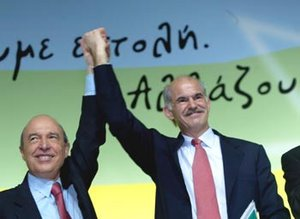 Papandreou from wikipedia