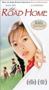 The road home dvd cover