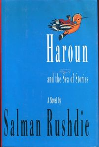 Haroun cover