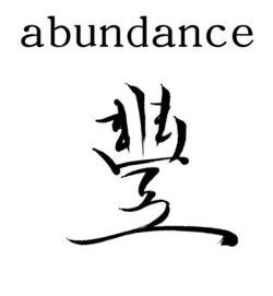 Abundance tattoo