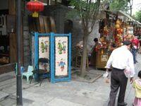 China lane in chengdu