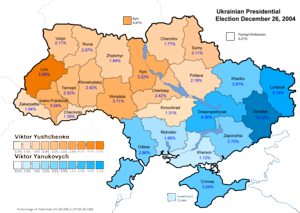 Ukraine election results 2004
