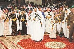 Saudi_royal_family