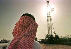 Saudi-oil