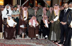 Saud royal family