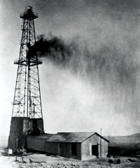 Dammam_No._7_on_March_4 _1938